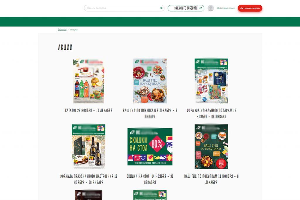 Создание сайта продажи товара